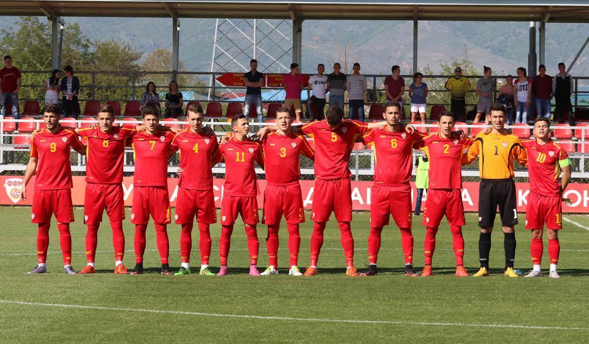 The U19 in autumn 2015; photo: FFM